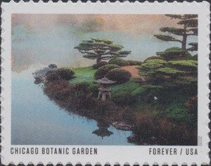 US Stamp Gallery >> Chicago Botanic Garden