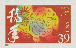 US Stamp Gallery >> Year of the Dog