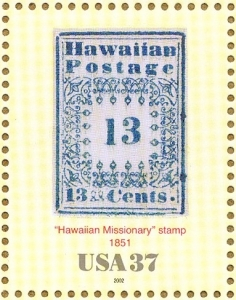 13� stamp of 1851