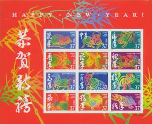 US Stamp Gallery >> Lunar New Year