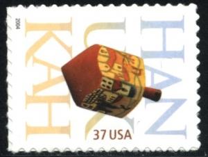 US Stamp Gallery >> Dreidel