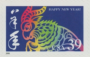 US Stamp Gallery >> Year of the Ram