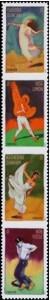 US Stamp Gallery >> Innovative Choreographers