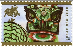 US Stamp Gallery >> Year of the Ox