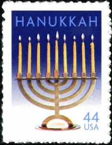 US Stamp Gallery >> Menorah