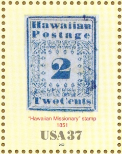 2� stamp of 1851