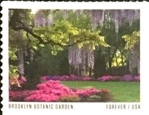 US Stamp Gallery >> Brooklyn Botanic Garden