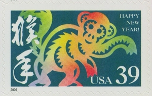 US Stamp Gallery >> Year of the Monkey
