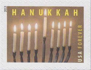 US Stamp Gallery >> Hanukkah