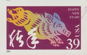 US Stamp Gallery >> Year of the Boar