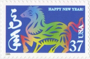 US Stamp Gallery >> Year of the Horse