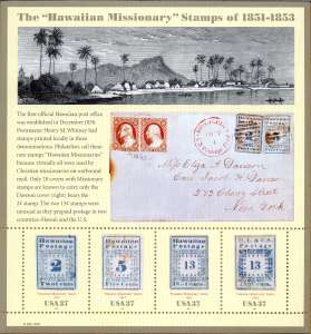 US Stamp Gallery >> Hawaiian Missionary stamps