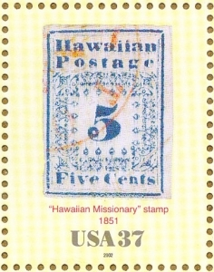 5� stamp of 1851