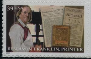 US Stamp Gallery >> Printer
