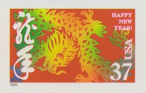 US Stamp Gallery >> Year of the Dragon