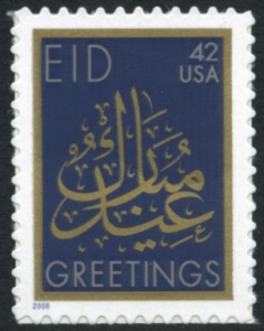 US Stamp Gallery >> EID